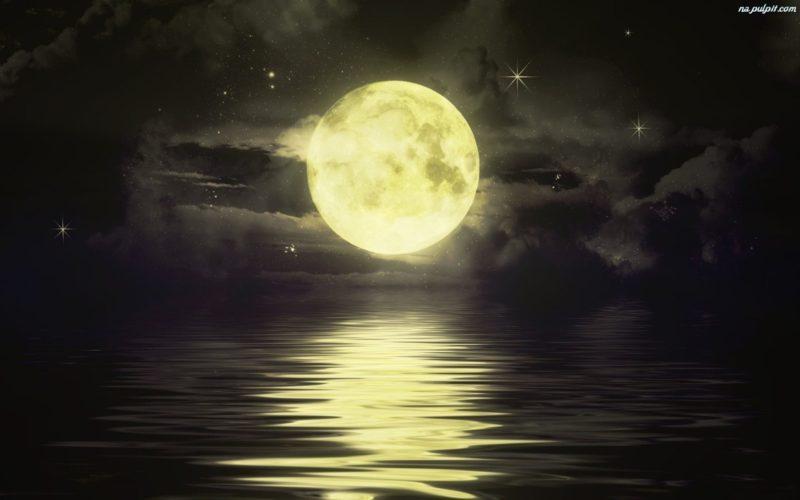Uciekający Księżyc [HD]