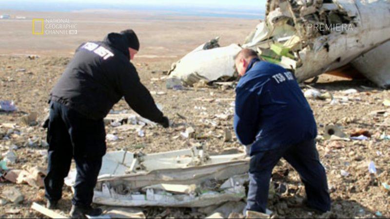 Katastrofa w przestworzach – Śmierć w Arktyce